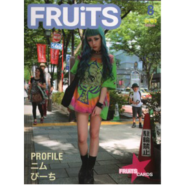 Fruits magazine / n°193 (2013)